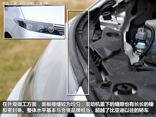 比亚迪 比亚迪 比亚迪m6 2010款 2.0l 手动 豪华型