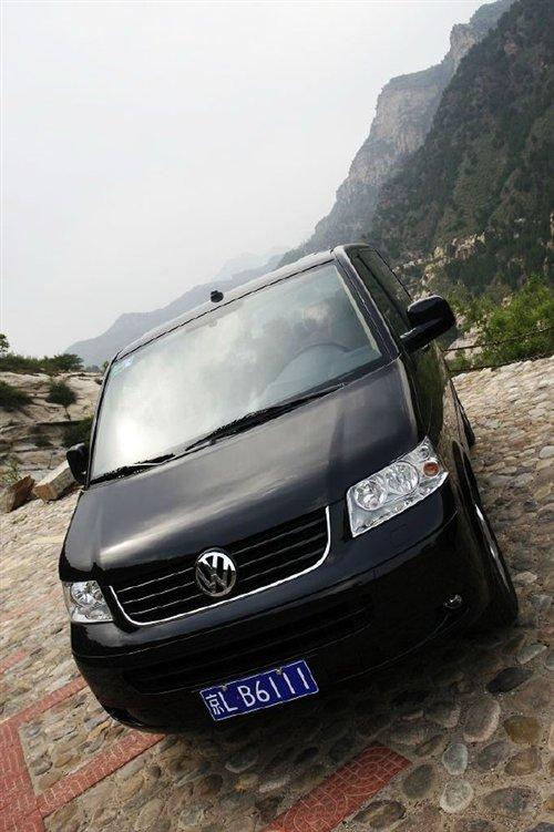 商务新概念——试驾大众Multivan(T5)