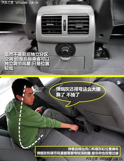 郑州日产 帅客 1.6 实用型高清图片