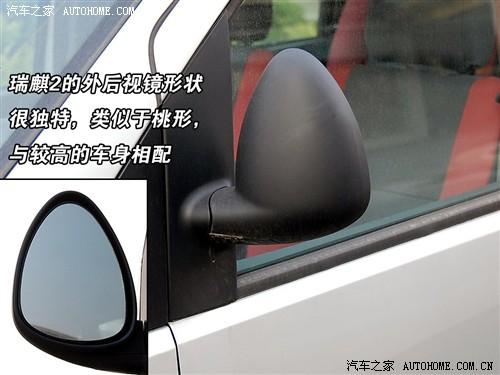 简单实用才是卖点 奇瑞瑞麒2详细实拍 第1页 读图解车 汽车高清图片