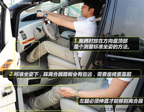 江淮 江淮汽车 瑞风 和畅 2011款 2.0t 公务型高清图片