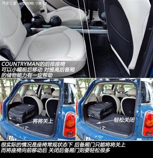 mini品牌汽车相比,countryman都有着更伟岸的身姿和更大的后高清图片