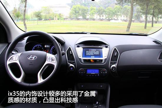 北京现代ix35自动挡车型最高优惠1.3万高清图片