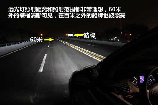 空间奢侈 乘坐舒适 测试奔驰R350 4MATIC