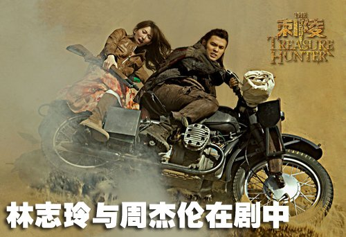 美女林志玲 刺陵 中 驾宝马轿跑遇车祸 高清图片