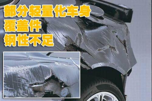 阿斯顿 马丁 dbs 车祸高清图片
