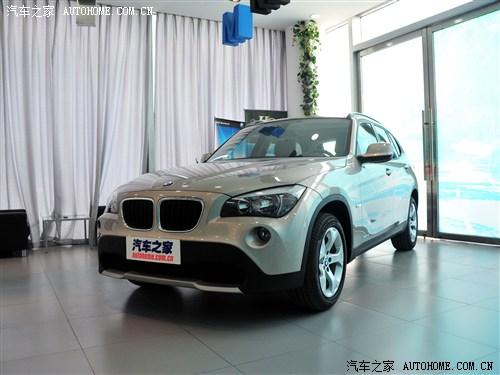 bmw x1 18i时尚型送1万元礼包 现车销售 高清图片