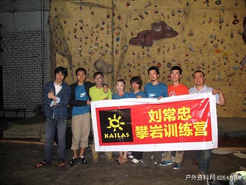 刘常忠全国攀岩训练营武汉站开启 图片分享