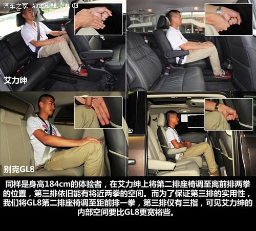 座椅舒适空间大/剑指GL8 试本田艾力绅