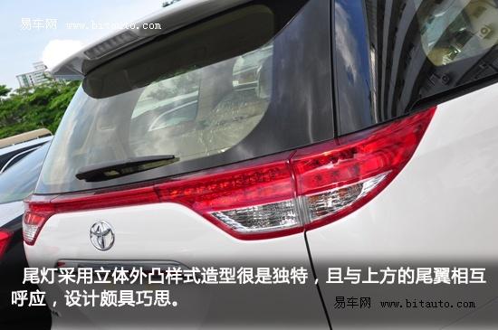 丰田普瑞维亚2.4 3.5大霸王现车促销高清图片