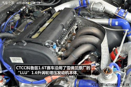 6t版的科鲁兹的发动机,对排气系统进行了重新设计,以求在高转速时让