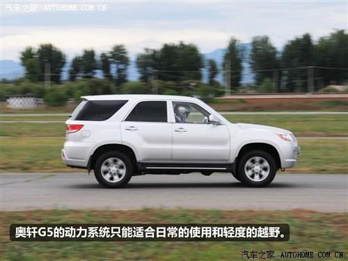 十万元的自主新丁 试驾广汽吉奥奥轩G5