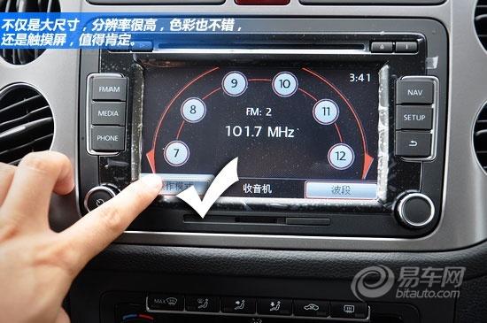 途观l17款空调按键图解