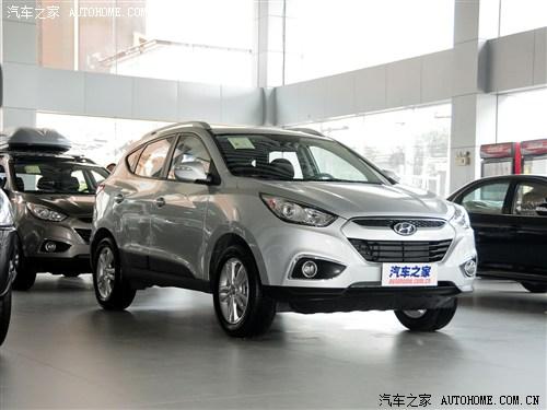 北京现代汽车之家专场团购车型汇总_SUV联合