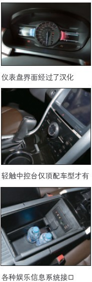 进一步扩大阵线 试驾福特锐界2.0 GTDi