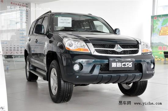 SUV受追捧 长丰猎豹CS6表现专业素质