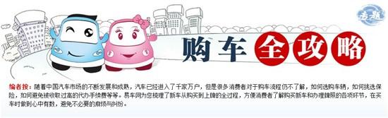 国内高销量微面车型推荐 五菱宏光