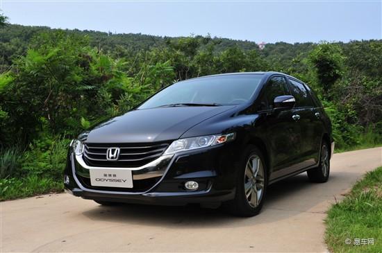 广本奥德赛 指定车型优惠1.5万元