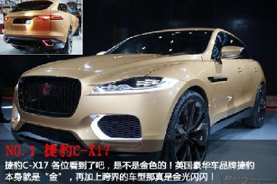 点石成金 盘点2013广州车展十大豪华SUV