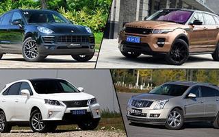 四款个性豪华SUV推荐 品牌高端/外观霸气