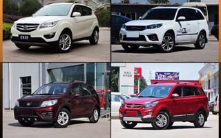 最低不到十万四款自主中小型SUV选择推荐