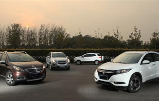 对比测试四款小型SUV 小车有大内涵