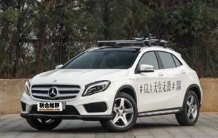 追求高品质 豪华品牌入门级SUV推荐