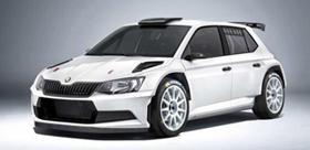 FIA认证 斯柯达Fabia R5量产版拉力赛车