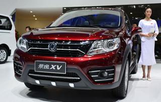 首款加大号SUV 景逸XV上海车展实拍解析