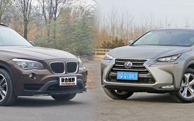 豪华SUV比拼 雷克萨斯NX对比华晨宝马X1