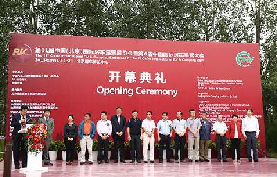 第十一届中国(北京)国际房车露营展览会盛大开幕