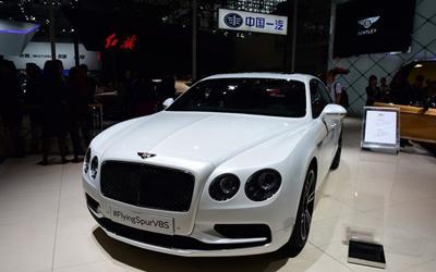 北京车展:宾利飞驰V8 S国内首发