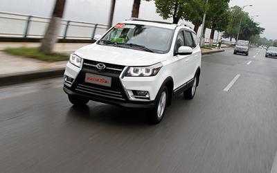 试北汽幻速全新S3L 最便宜7座SUV当标杆!
