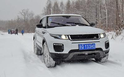 穿越林海雪原 新款路虎揽胜极光冰雪体验