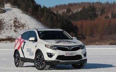 东南DX7冰雪体验 老司机教你花样玩冰雪