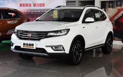 购荣威RX5享1.2万优惠 欢迎试乘试驾