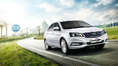 帝豪EV300上市 售价12.88万起