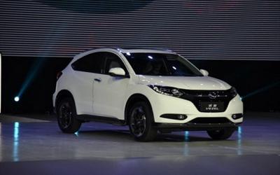 售16.98万元 广汽本田缤智新车型上市