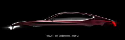 或上海车展亮相 MG名爵全新电动超跑概念车预告图发布