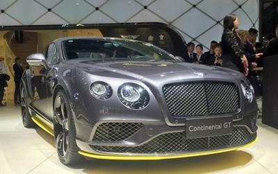 2017上海车展:宾利欧陆GT极速版首发