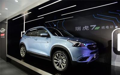 2017上海车展:奇瑞瑞虎7e首次亮相