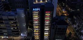 """新加坡建""""豪车自动贩卖机"""""""