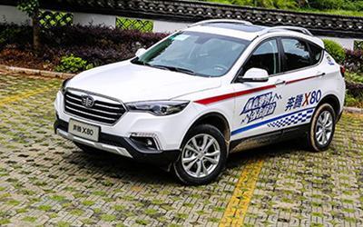 桂林深度试驾奔腾X80 专注安全的SUV