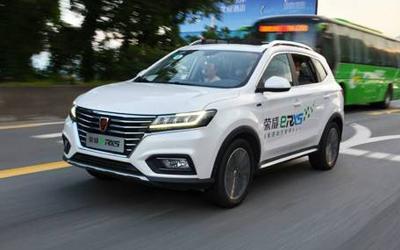 SUV网红再进化 试驾体验上汽荣威eRX5