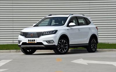 荣威RX5提供试乘试驾 购车优惠1.2万