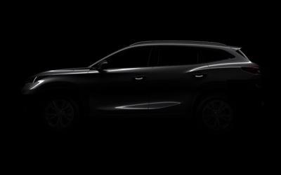 9月发布/2018年上市 奇瑞全新SUV预告图