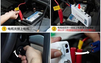 刹车变硬电瓶没电等车辆 常见的故障解析