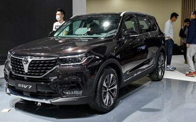 2018北京车展:中华V7内饰正式亮相