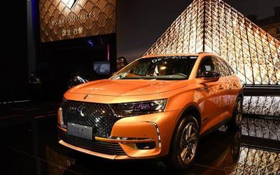 2018北京车展:国产DS 7售20.89万元起