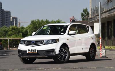 远景SUV让利促销中 现优惠高达1000元